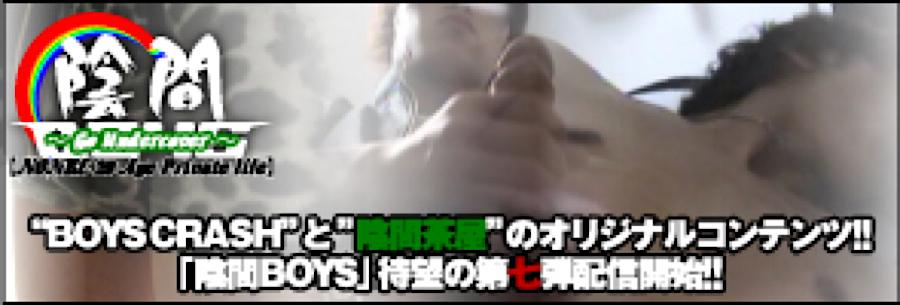 ゲイエロ動画|~Go Undercover~|ゲイエロ動画