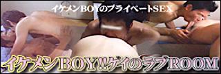 ゲイエロ動画|イケメンboy!ゲイのラブROOM|パイパンペニス