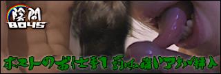 ゲイエロ動画|ホストのお仕事1|ホモ