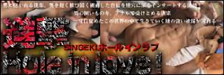ゲイエロ動画|進撃Hole in love|ゲイエロ動画
