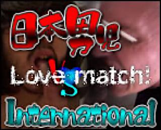 ゲイエロ動画|日本男児vsinternational!! Love match!|ゲイフェラチオ