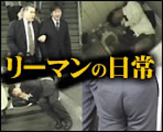 ゲイエロ動画|ノンケリーマン名シーンランキング|ノンケペニス