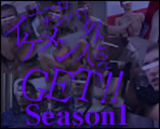 ゲイエロ動画|ユーロナンパ!イケメン外人さんGET!!Season1|ゲイエロ動画