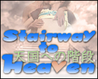 ゲイエロ動画|Stairway to Heaven|チンコ無修正