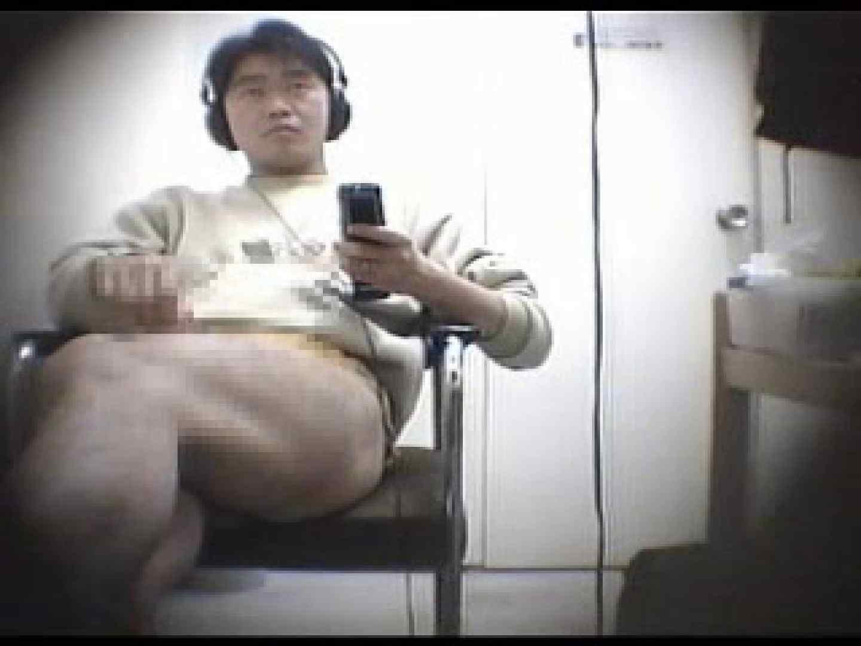 ゲイエロ動画|イケメンピクチャーズ vol.3|男