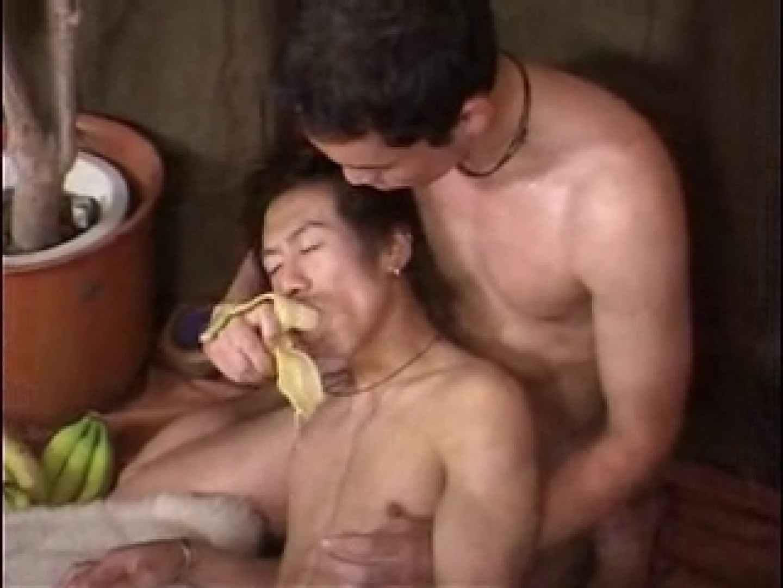 バナナシュート!! 玩具でプレイ | プレイ  6枚 5