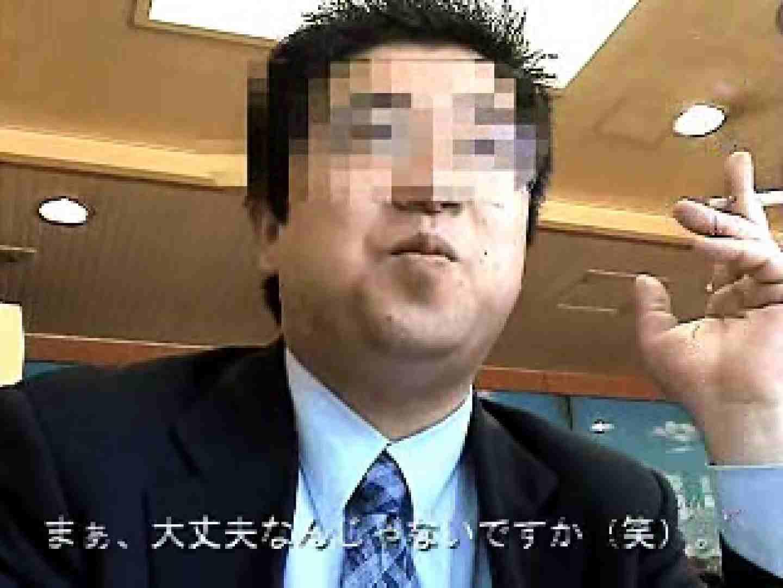 ノンケリーマン最高〜〜 いやらしいノンケ   ゲイ達のフェラ  7枚 4
