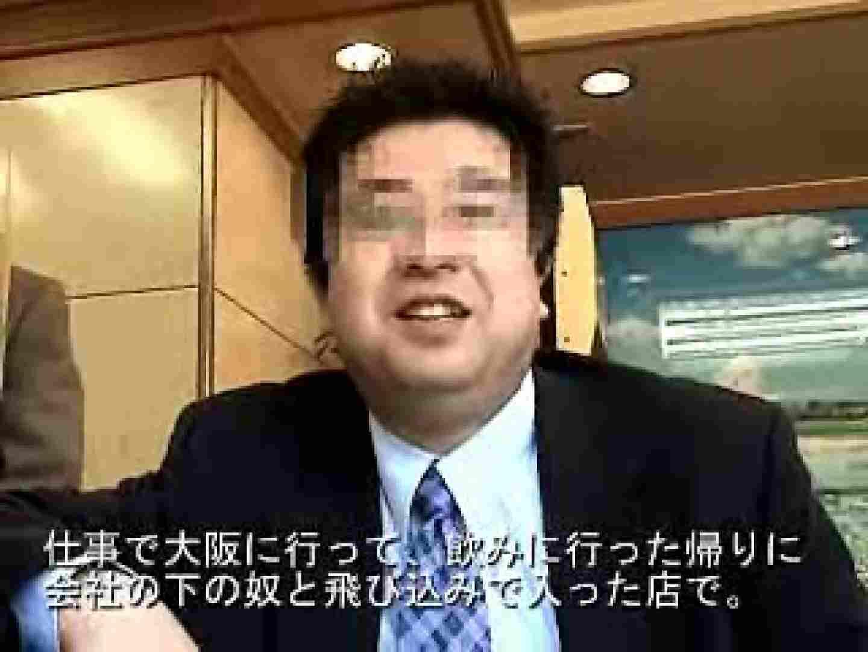 ノンケリーマン最高〜〜 いやらしいノンケ   ゲイ達のフェラ  7枚 7