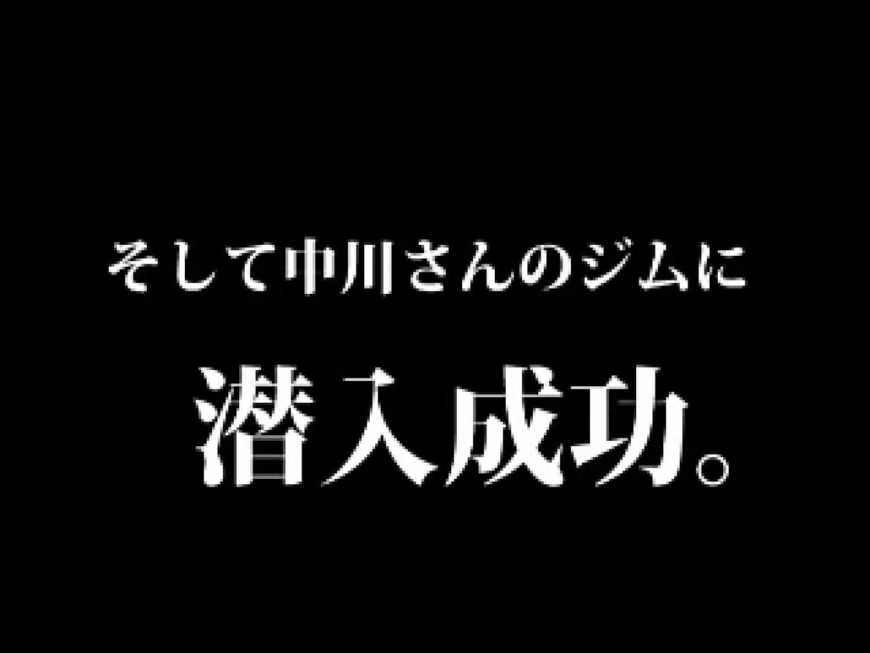 リーマンラブストーリー 肉   アナル攻め  6枚 4