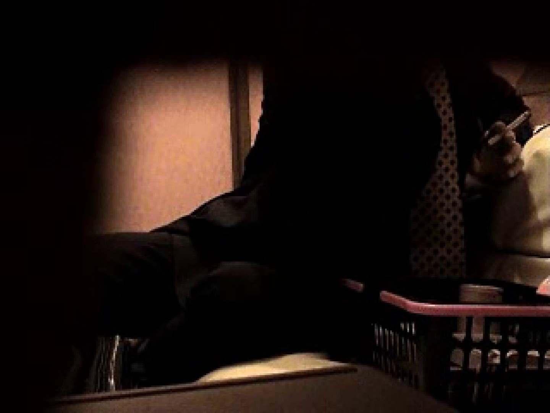 ノンケリーマンのオナニー事情&佐川急便ドライバーが男フェラ奉仕 男のゲイ天国 男同士画像 12枚 2