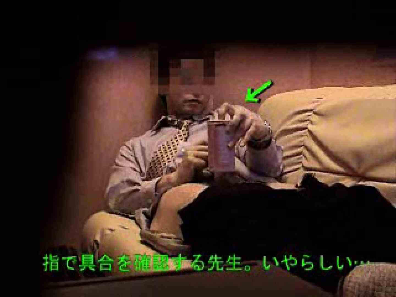 ノンケリーマンのオナニー事情&佐川急便ドライバーが男フェラ奉仕 ゲイ達のフェラ | ノンケのオナニー  12枚 9