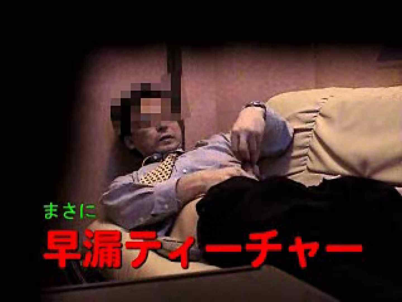 ノンケリーマンのオナニー事情&佐川急便ドライバーが男フェラ奉仕 ゲイ達のフェラ  12枚 12