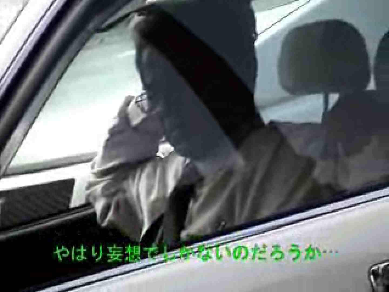 いつもお疲れ様です。タクシードライバーさん ノンケのオナニー  13枚 4