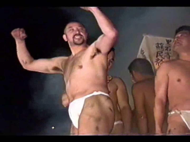 男祭り!黒石寺蘇民祭 男のゲイ天国  9枚 6