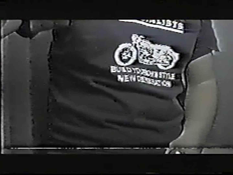 試写室リモコン片手にオナニー特集! いやらしいノンケ ゲイエロ動画 12枚 2