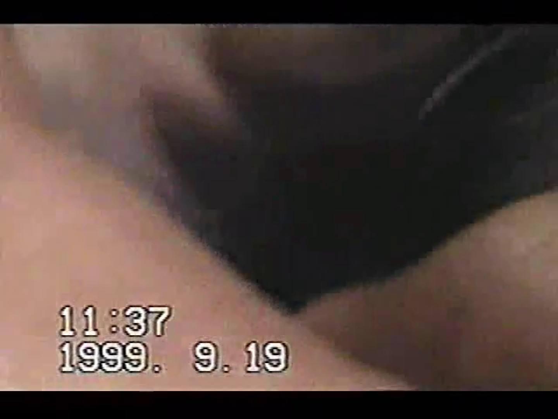 中年男オナニーシリーズVOL.2 ノンケのオナニー  8枚 4