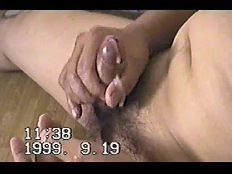中年男オナニーシリーズVOL.2 ノンケのオナニー | ゲイ中年  8枚 5