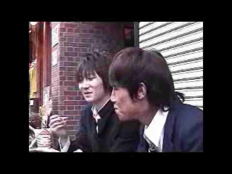 ゲイエロ動画|勉強そっちのけ!!快楽中毒留年確定!!|顔射