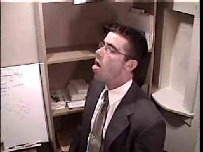 外人リーマンてんてこまい。 オフィス編 ゲイエロビデオ画像 12枚 5