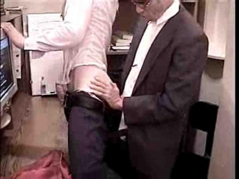 外人リーマンてんてこまい。 外人のゲイ達 ゲイセックス画像 12枚 10