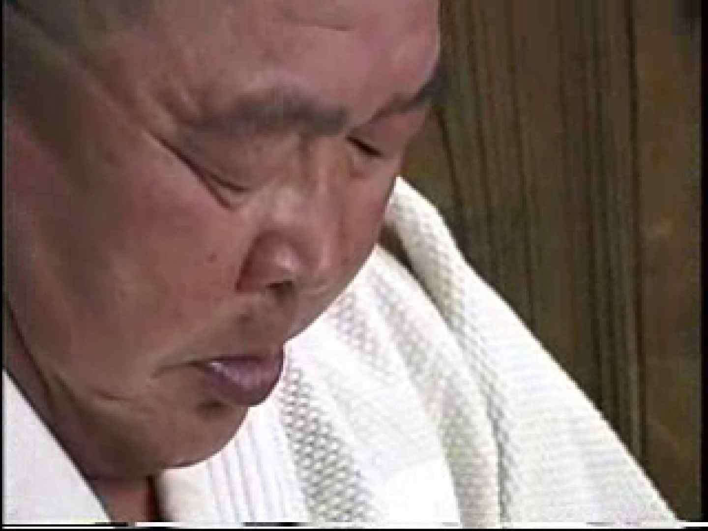 会社役員禁断の情事VOL.15 男のゲイ天国 ゲイエロビデオ画像 9枚 2