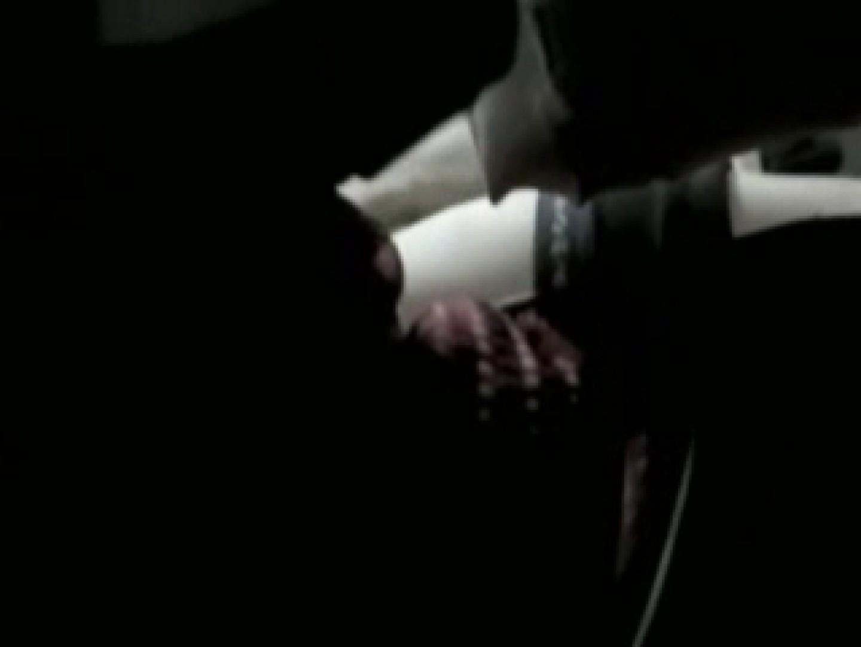 覗撮!!他人のオナニーピーピング!!vol3 男のゲイ天国   ノンケのオナニー  13枚 10