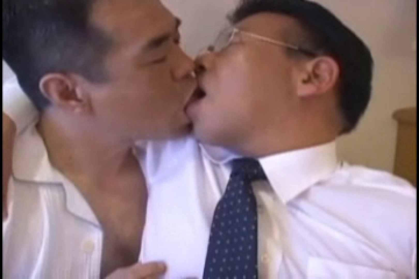 塾年ゲイ男の性交渉 ゲイカップル | おじさん  11枚 1