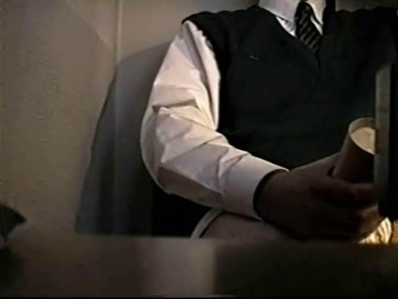 覗き見!リーマンのプライベートタイム!01 ノンケのオナニー ゲイヌード画像 10枚 6