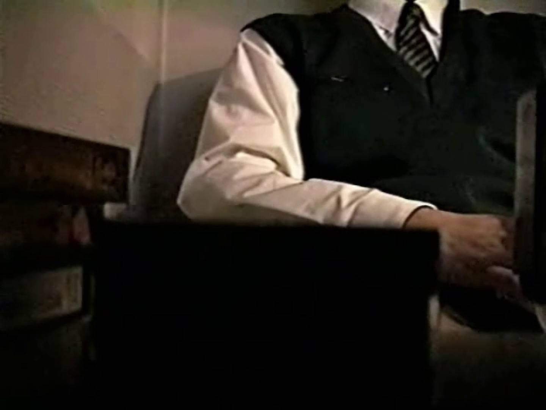 覗き見!リーマンのプライベートタイム!01 ノンケのオナニー ゲイヌード画像 10枚 10