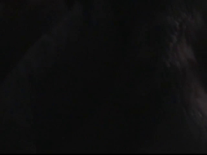 ゲイエロ動画|投稿 マコっさんの悪戯日記 File.20|手コキ