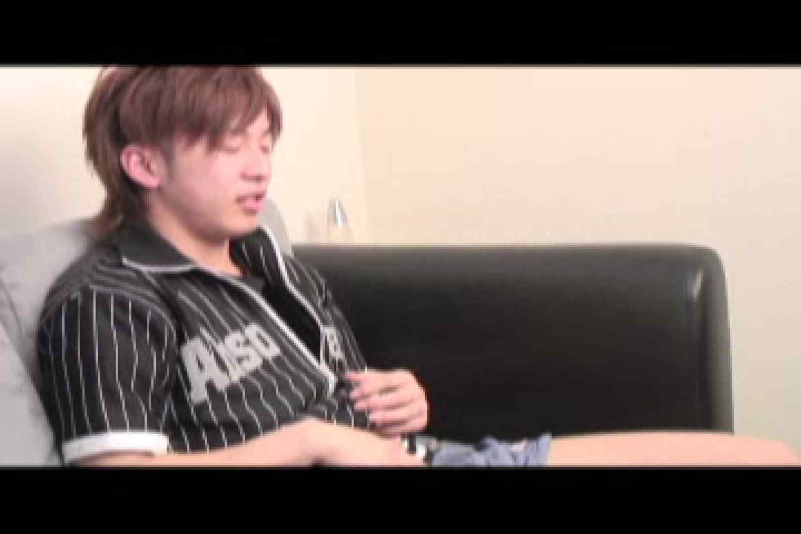 ゲイエロ動画|イケメン,s VOL.9|オナニー