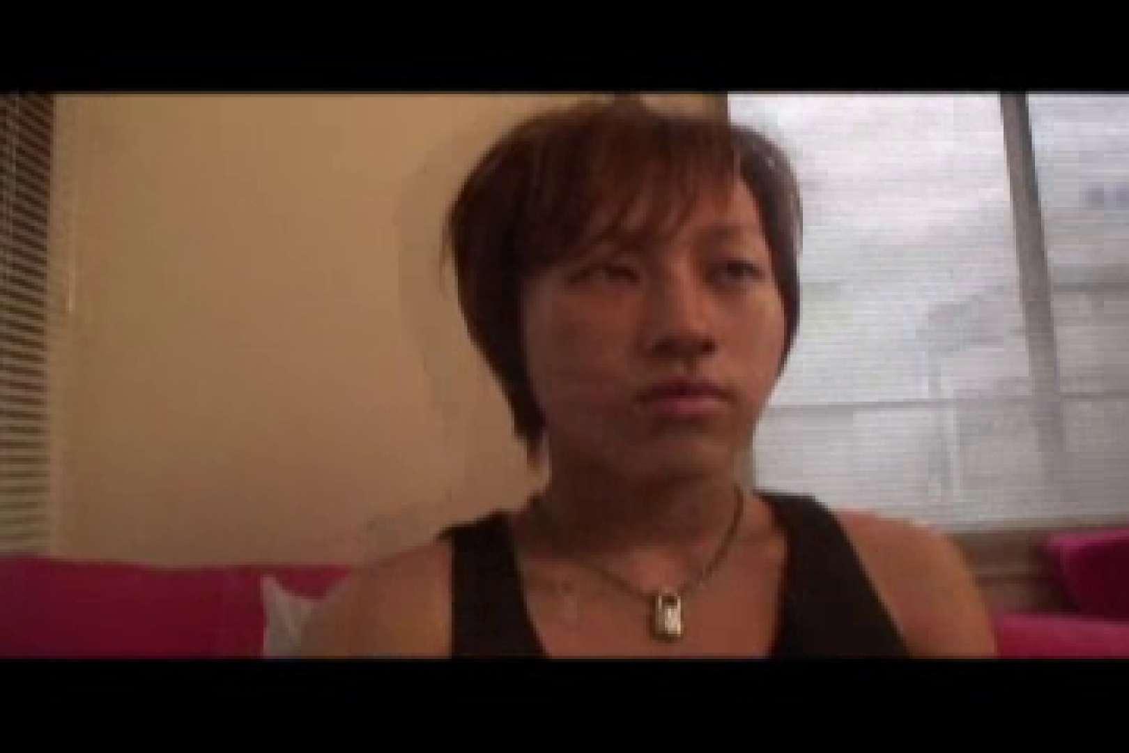 イケメン,s VOL.10 男のゲイ天国 ゲイエロ画像 13枚 2