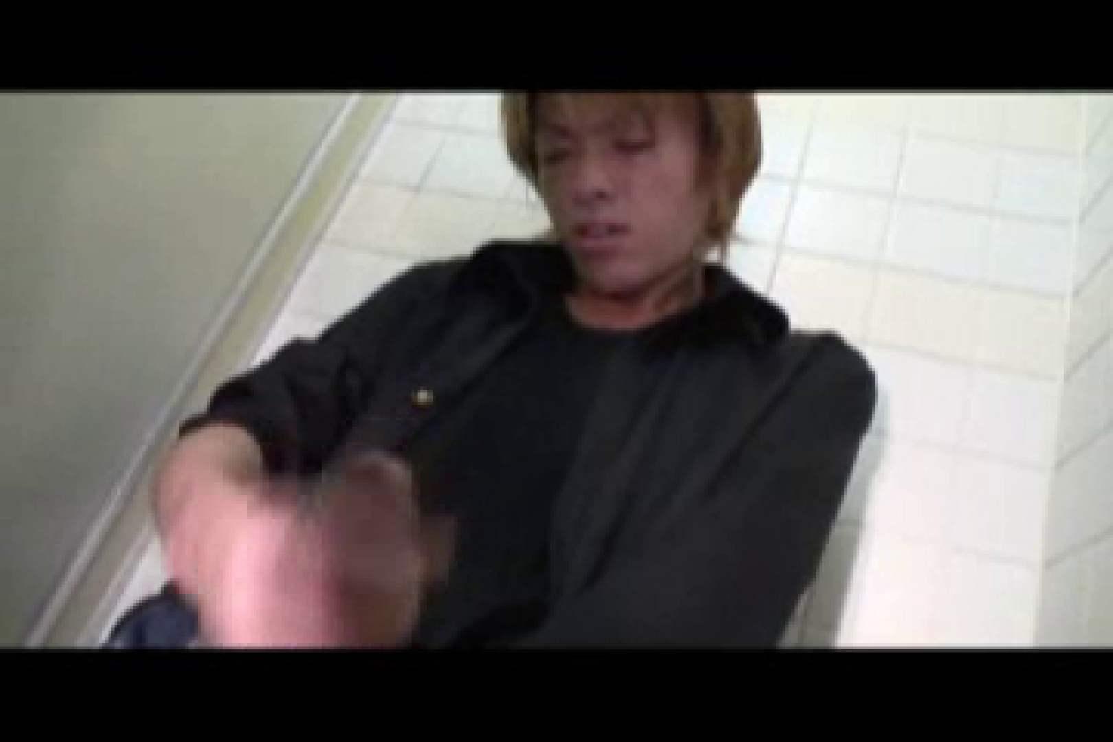 イケメン,s VOL.16 イケメン特集 | ノンケのオナニー  9枚 7