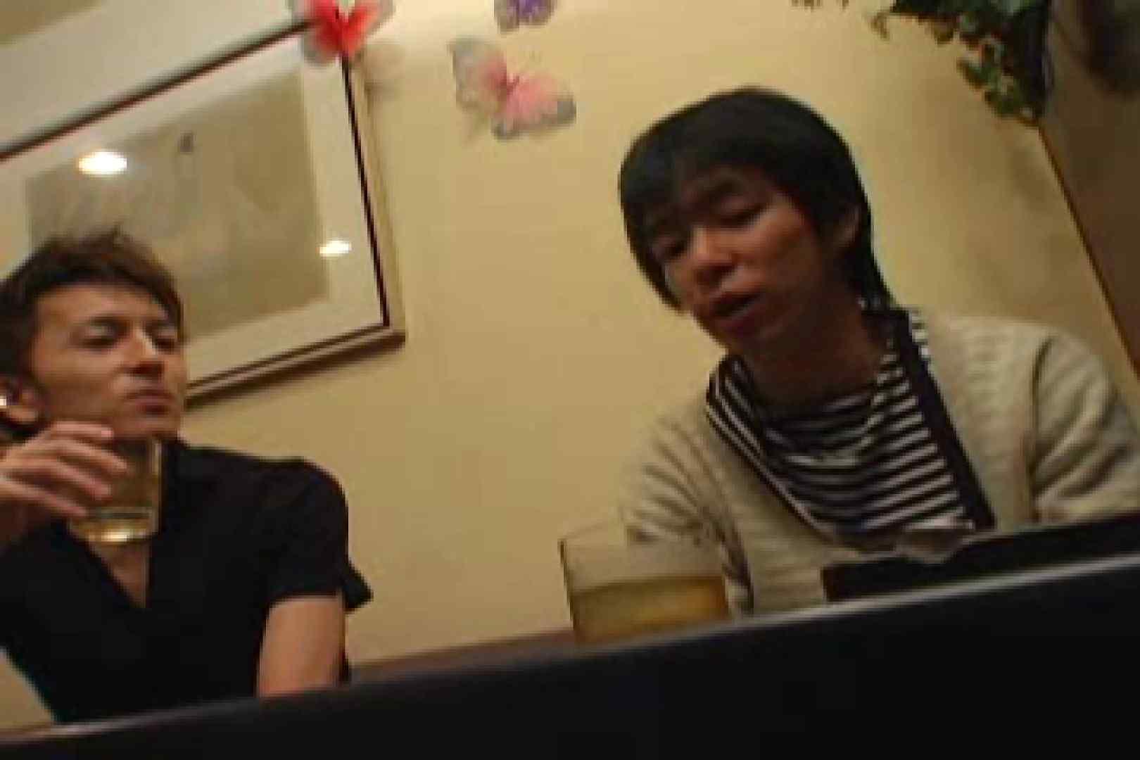 美men'sたちのAna the World vol.02 男のゲイ天国 ゲイ流出動画キャプチャ 12枚 2