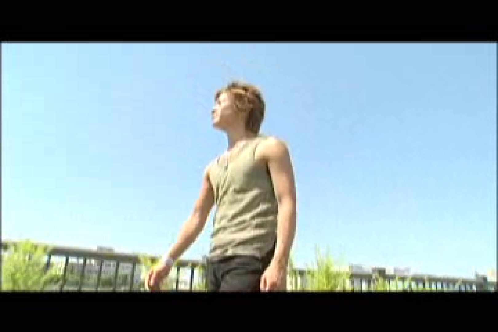 イケメン☆パラダイス〜男ざかりの君たちへ〜vol.14 男のゲイ天国 | イケメン特集  8枚 1