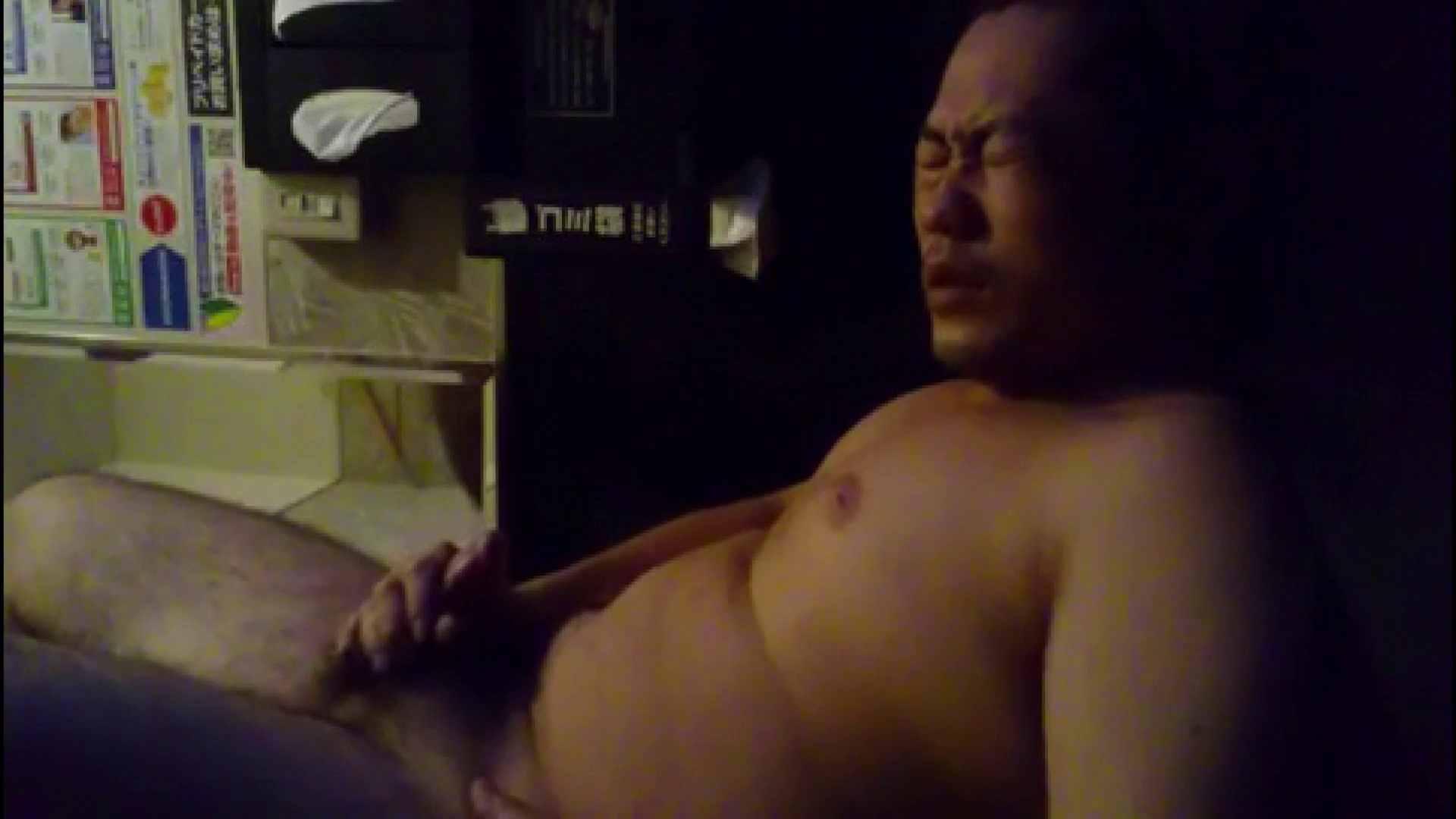 ゲイエロ動画|個人撮影 自慰の極意 Vol.24|手コキ