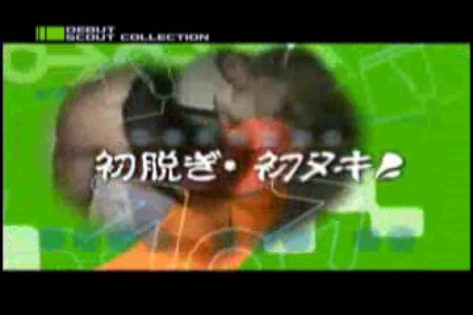 現役体育会系ノンケのオナ見せ稼業+α!! ゴーグルマン ゲイモロ見え画像 8枚 8