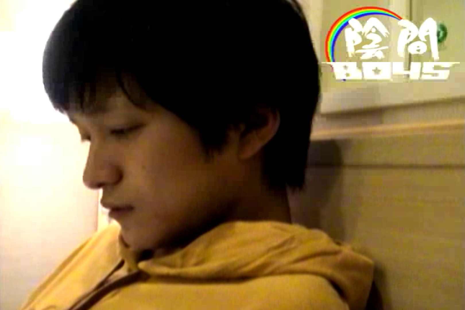ゲイエロ動画|陰間BOYS~My holiday~01|手コキ