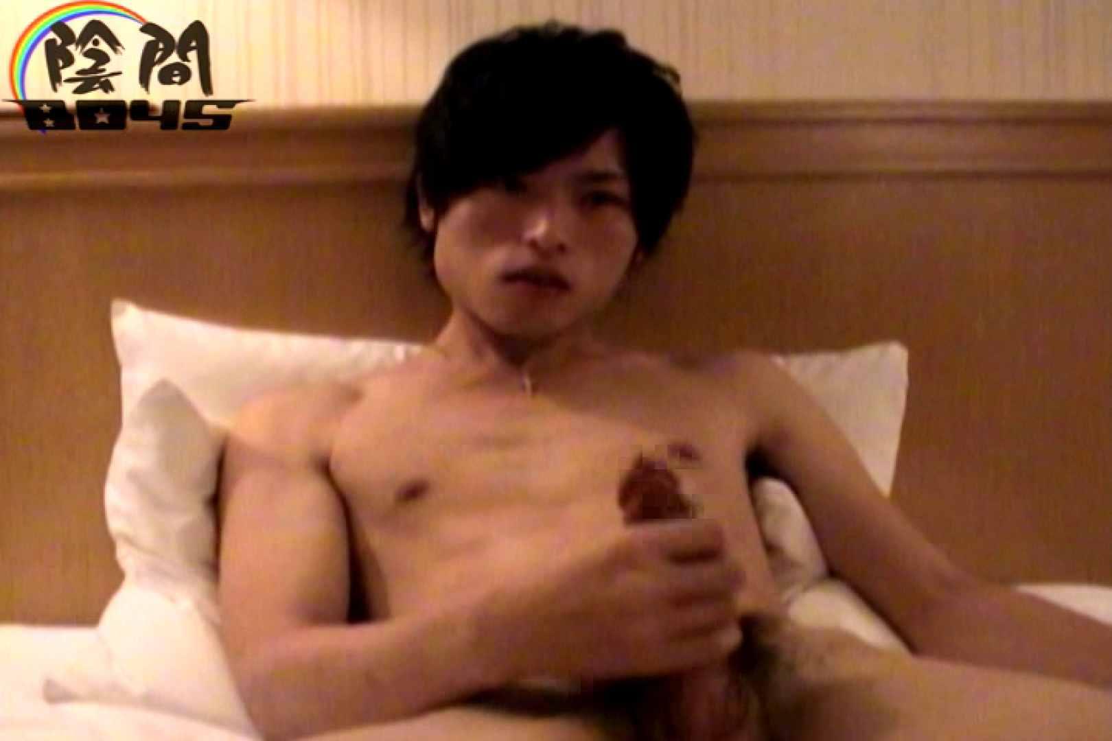 陰間BOYS~IKEMEN Interview~02 アナル攻め ゲイアダルトビデオ画像 11枚 3