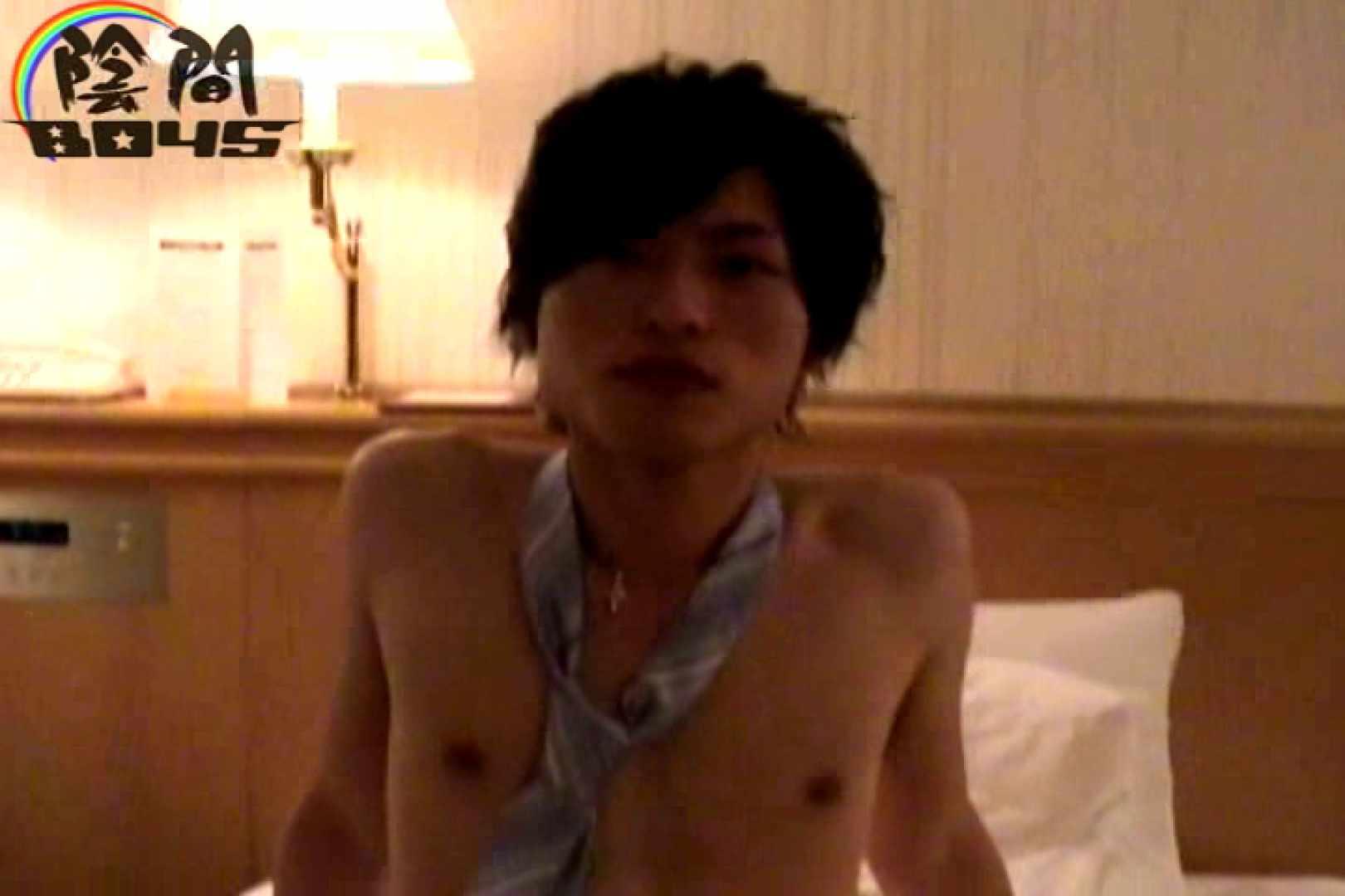 陰間BOYS~IKEMEN Interview~02 セックス  11枚 11