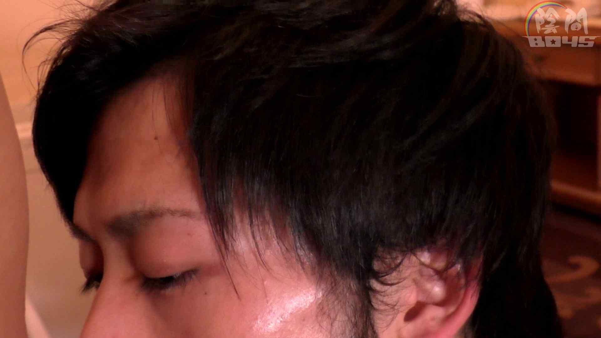 陰間BOYS~AV男優面接2、俺のアナルが…~04 セックス ゲイヌード画像 7枚 5