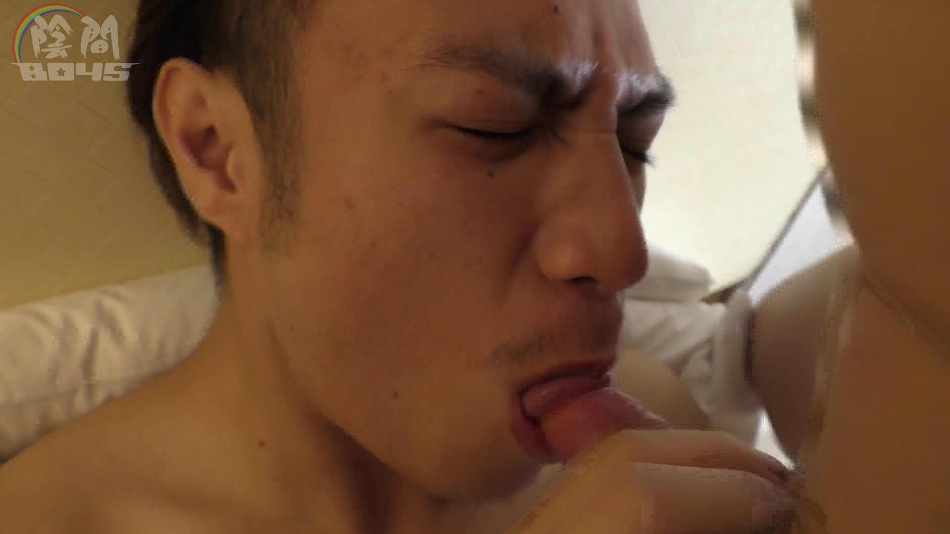 "ADのお仕事part4 No.03""中出しだけは勘弁"" 男のゲイ天国  11枚 6"