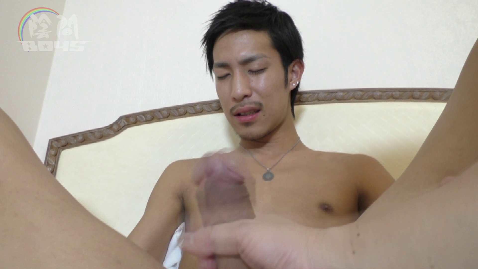 陰間BOYS~「アナルだけは許して…2」~04 男のゲイ天国 ゲイアダルト画像 6枚 2