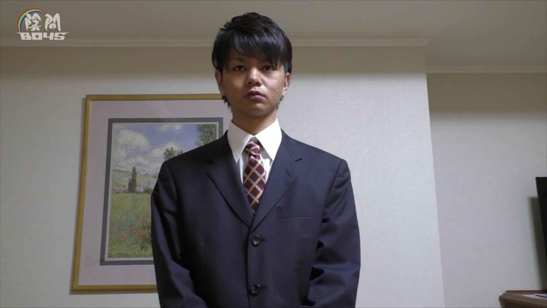 陰間BOYS~キャバクラの仕事はアナルから4 Vol.01 男のゲイ天国   ザーメン  12枚 1