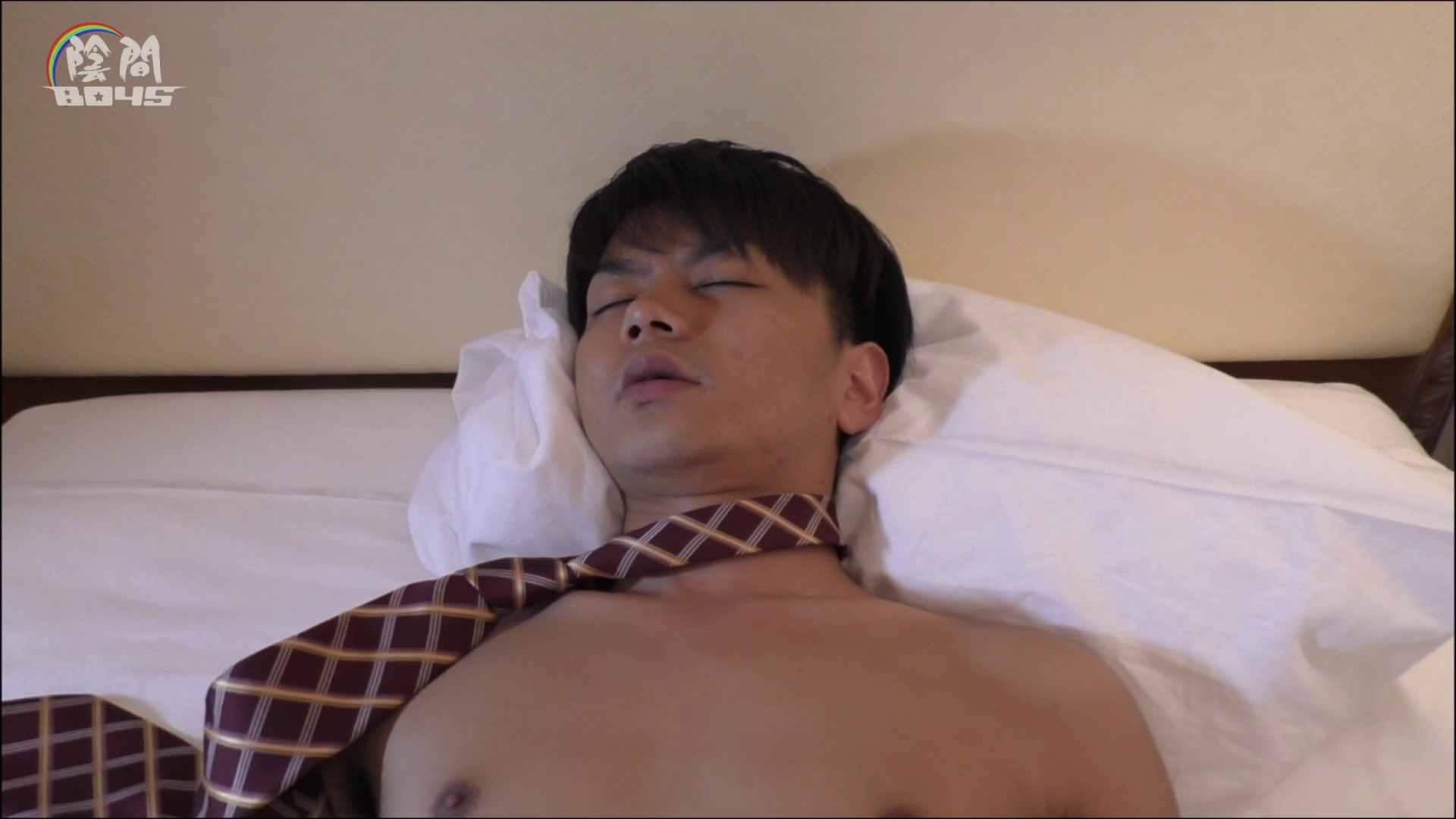 陰間BOYS~キャバクラの仕事はアナルから4 Vol.04 男のゲイ天国  7枚 7