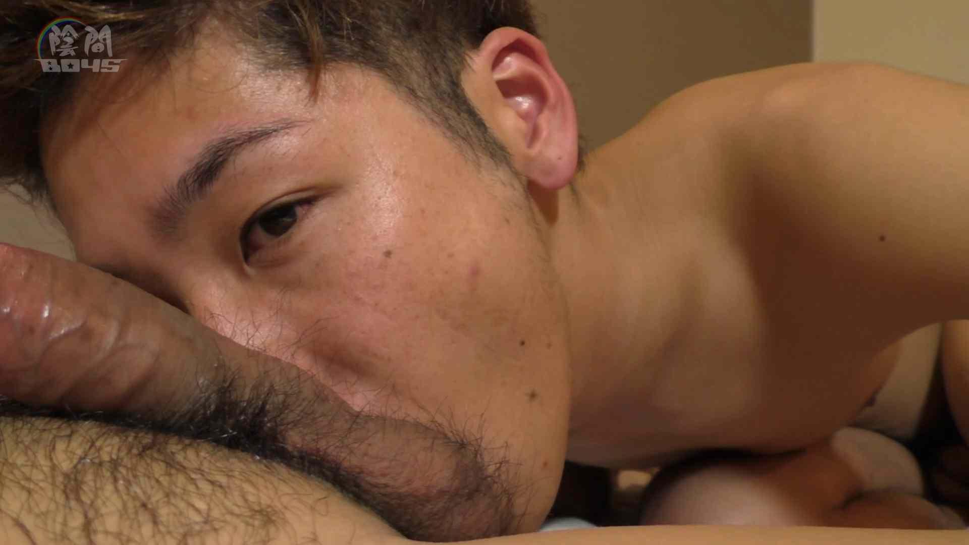 デカチン探偵かしこまりpart2 No.05 ザーメン ゲイエロ動画 6枚 5