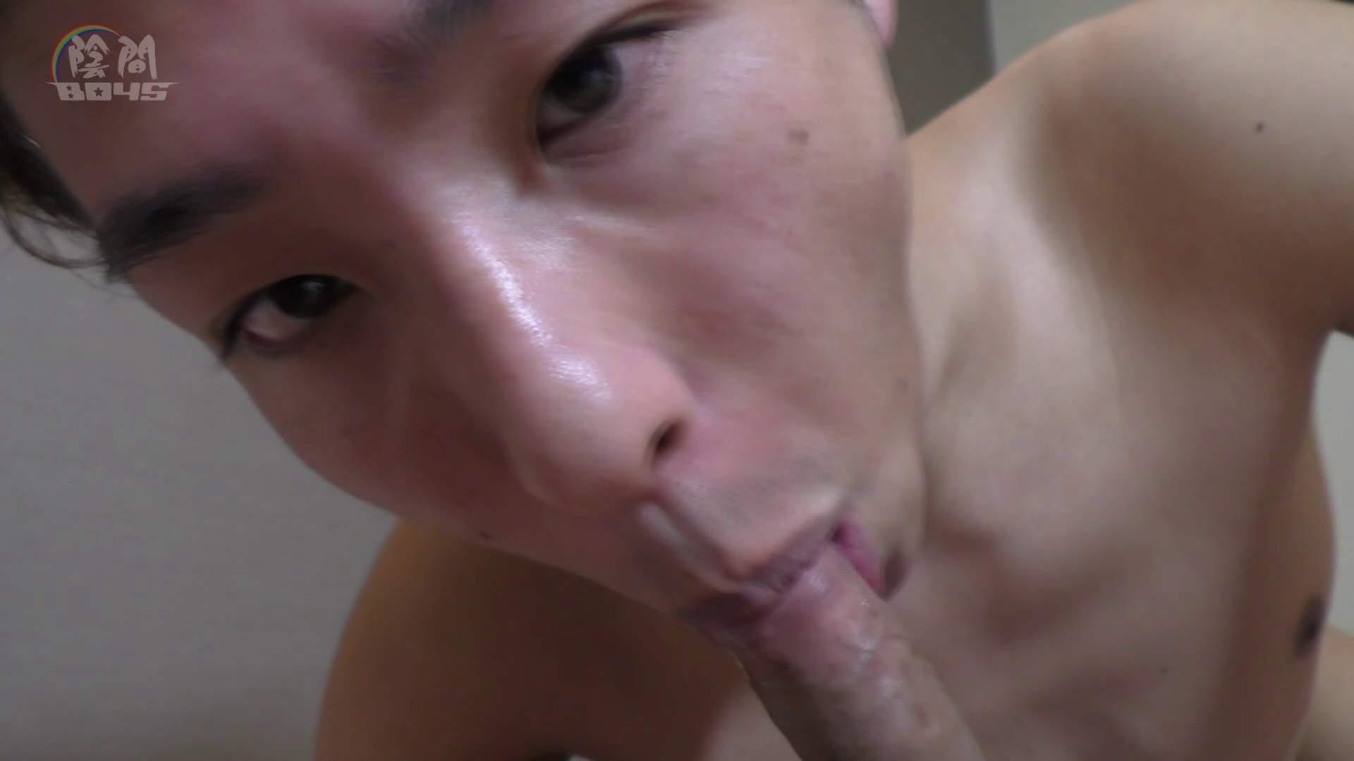 デカチン探偵かしこまりpart2 No.05 男のゲイ天国  6枚 6