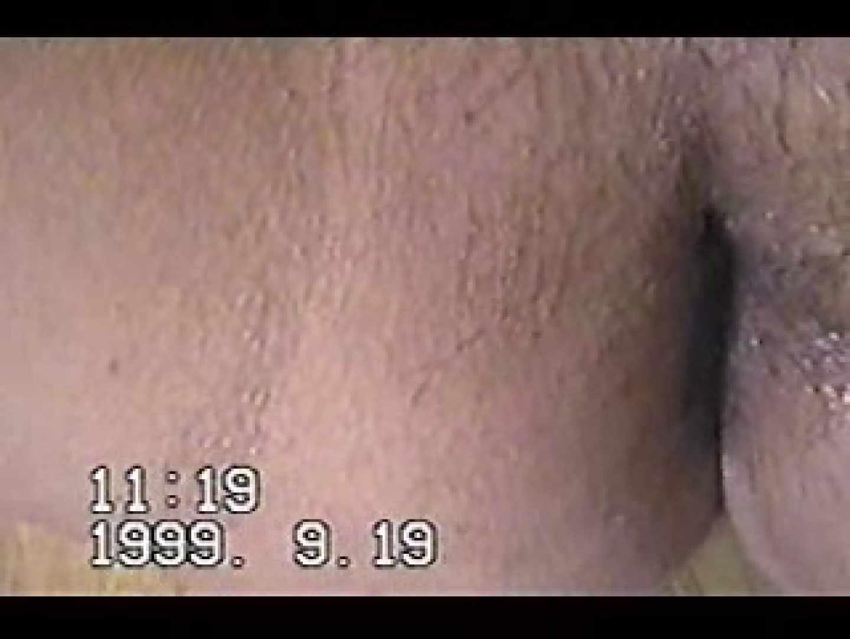ゲイエロ動画|中年おじさんの自慰行為をお見せ致します♪その3|自慰
