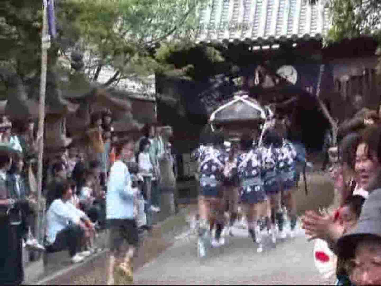 ゲイエロ動画|日本の祭り 第四弾! 真鍋島の走り神輿編 VOL.4|男