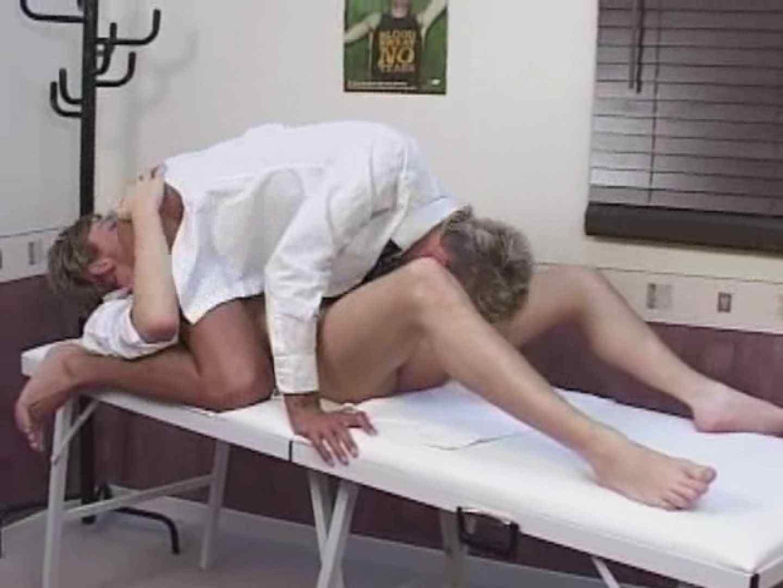 ゲイエロ動画|発情したゲイドクターの秘密の診察VOL.3|ドラマ